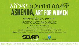 AShenda_Art_for_Women_Poetric_Jazz_and_Music_Banner[4mx2m]