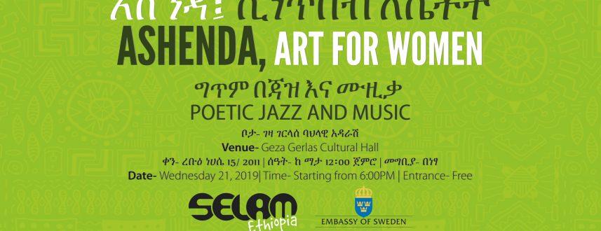 AShenda_Art_for_Women_Poetric_Jazz_and_Music_Banner[4mx2m]