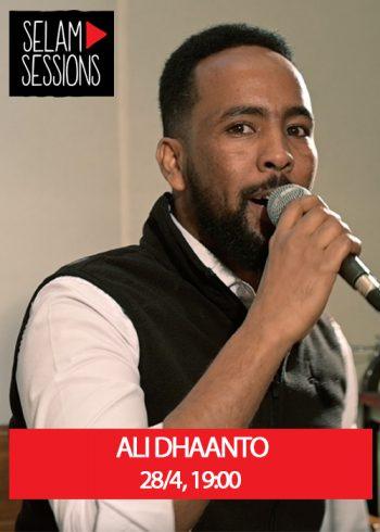 Ali Flyer (1)