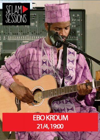 Ebo Flyer