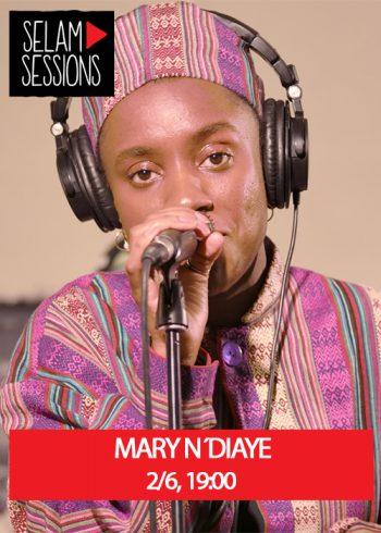 Mary Flyer