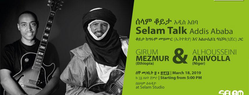 Selam_Ethiopia_episode 3-01-01-1