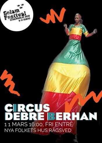 circus_webflyer