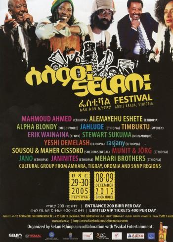 Selam Festival Addis 2012